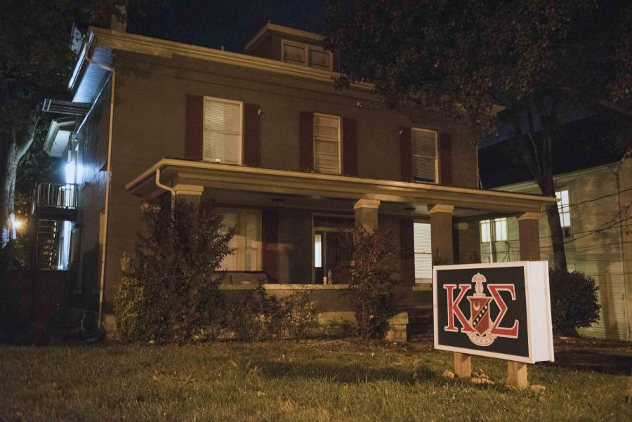 The+Theta-Theta+chapter+of+Kappa+Sigma+house+is+located+at%C2%A01215+College+Street.+On+Nov.+2%2C+members+of+the+chapter+were+informed+by+the+Kappa+Sigma+International%C2%A0headquarters+that+they+were+under+investigation.+Matt+Lunsford%2FHERALD