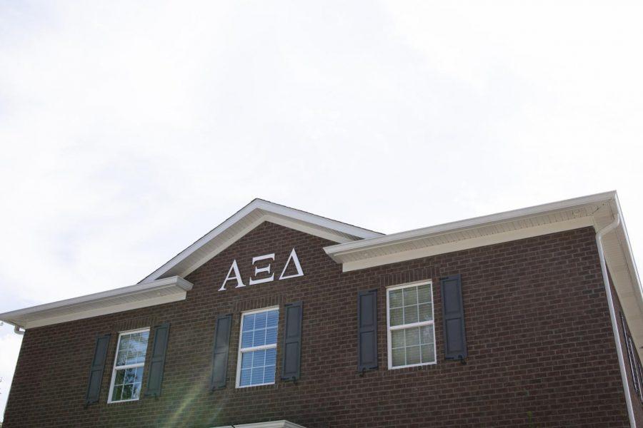 The Alpha Xi Delta house on Chestnut Street.